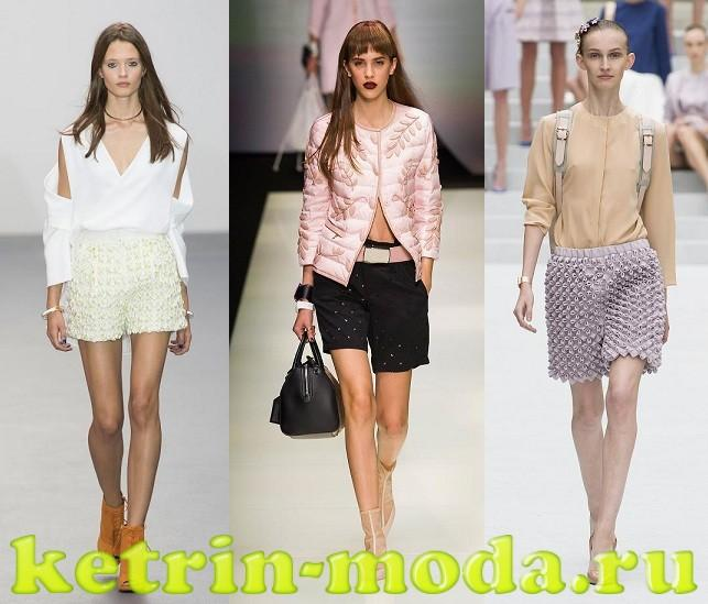 Modnye shorty vesna-leto 2017 tendencii trendy foto (12)