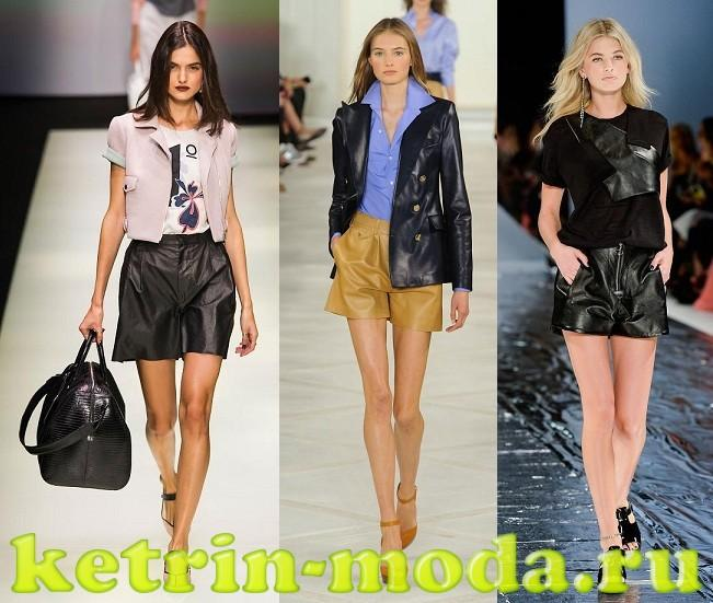 Modnye shorty vesna-leto 2017 tendencii trendy foto (2)